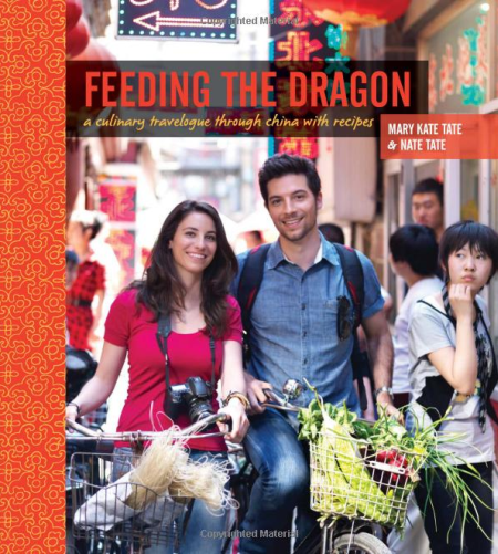 Feeding the Dragon by Mary Kate Tate and Nate Tate