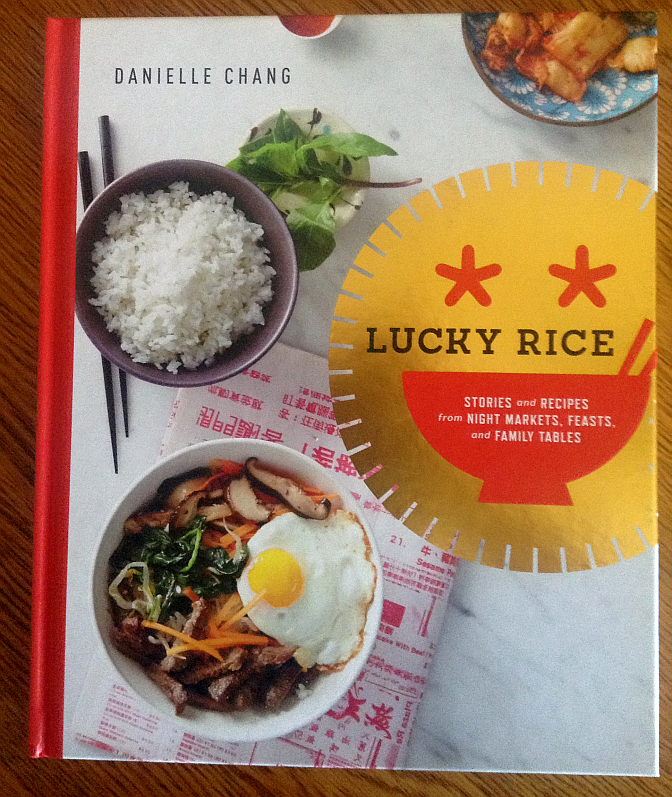 Lucky Rice by Danielle Chang
